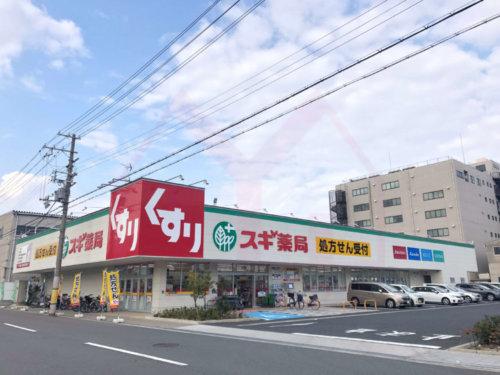 <b>《ドラッグストア》</b><br>スギ薬局姫島店 200m