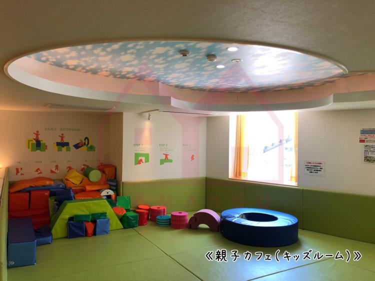 <b>《親子カフェ(キッズルーム)》</b> 雨の日も小さなお子様を安心して思い切り遊ばせることができます!
