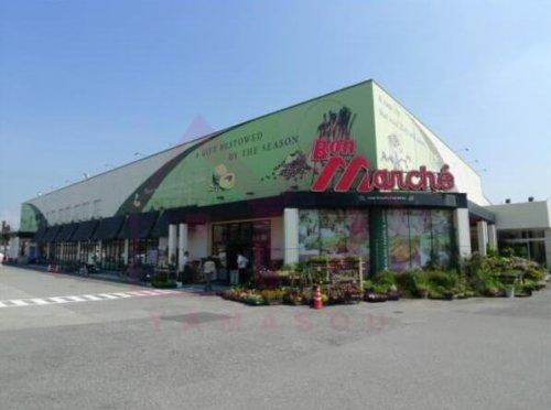 <b>《スーパー》</b><br>ボンマルシェ社店 5.4km