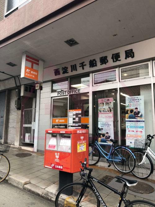 <b>《郵便局》</b><br>西淀川千船郵便局 190m