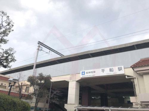 阪神電鉄本線【千船駅】高架下店舗!<br>