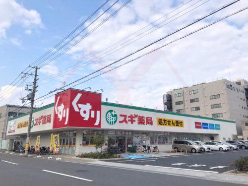 スギ薬局姫島店まで850m