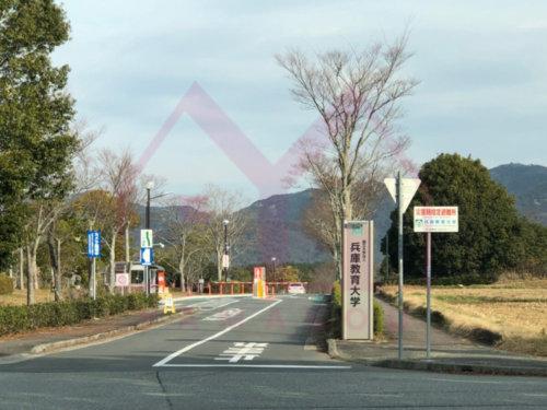 <b>《学校》</b><br>兵庫教育大学 1.4km
