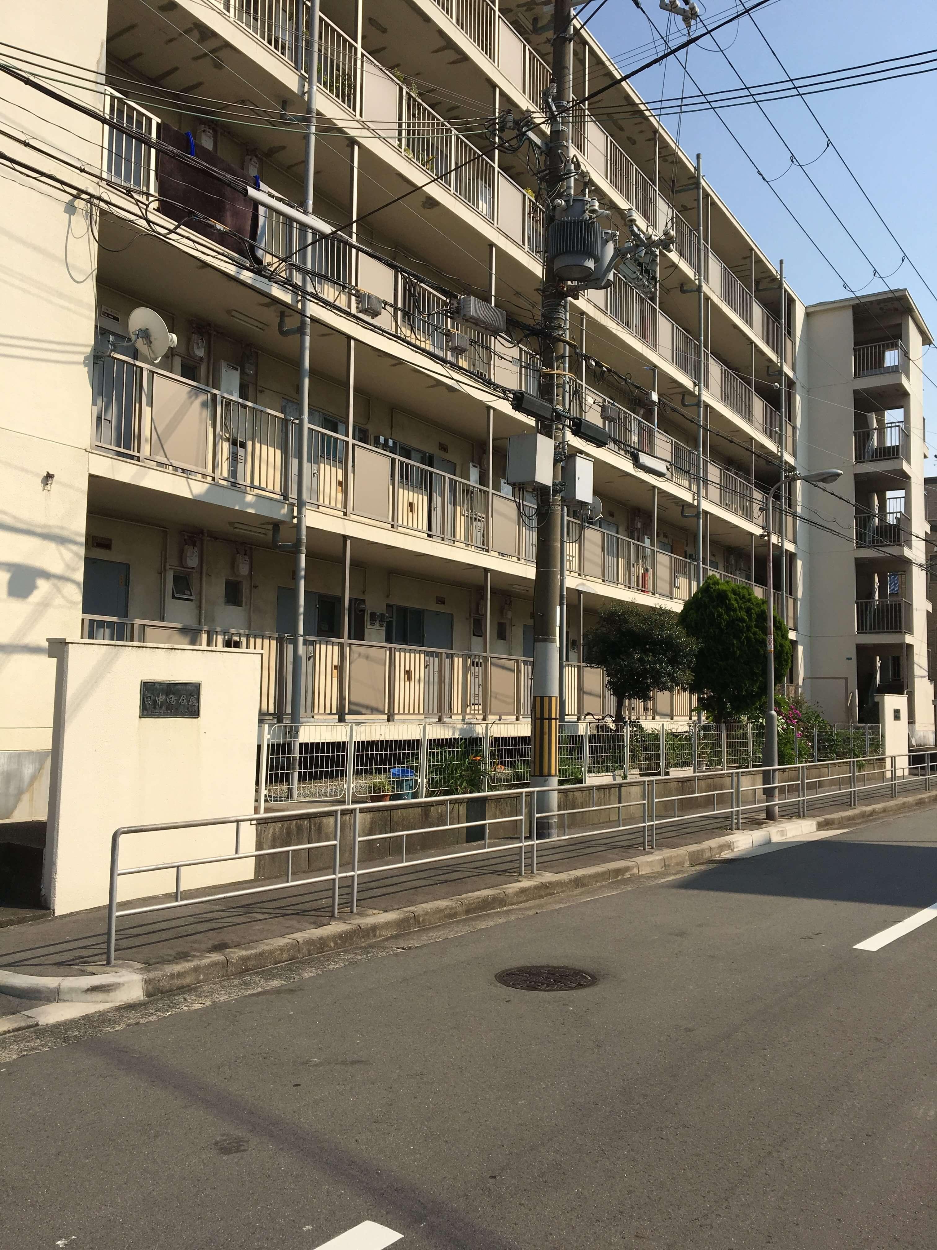 田中町住宅第一号棟