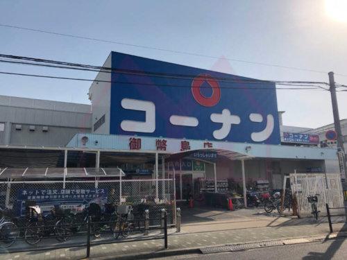 <b>《ホームセンター》</b><br>ホームセンター御幣島店 1.3km