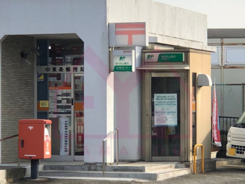 <b>《郵便局》</b><br>中東条郵便局 2.5km