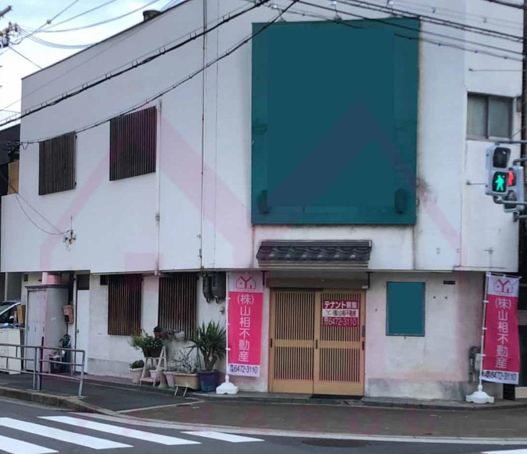 西淀川区大和田3丁目 貸店舗戸建