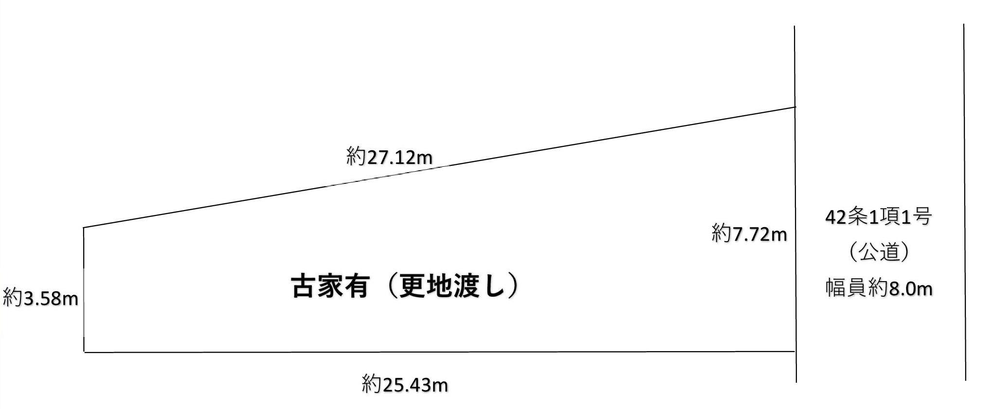 姫島4丁目土地